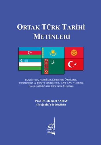 Ortak Türk Tarih Metinleri