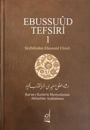 EBUSSUUD TEFSİRİ